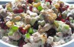 Нежный новогодний салатик
