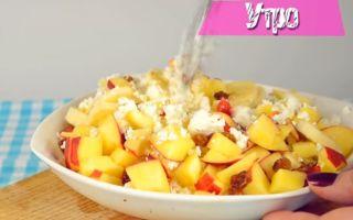 Простой фруктовый салат с творогом | 4 рецепта пошагово с фото