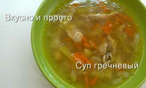 Как приготовить вкусно гречку